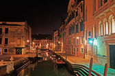 Canal and buildings — Stockfoto