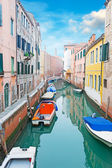 Small canal — Stock Photo
