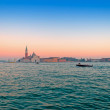 La Giudecca at sunset — Stock Photo