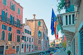 Palaces and canal — Stock Photo