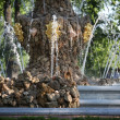Stock Photo: Fragment of fountain