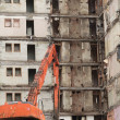 Demolition — Stockfoto #13332683