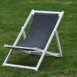 Stock Photo: Deck chair
