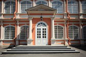 Grand entrance to the palace — Foto Stock