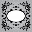 Antique frame border on a grey background — Stock Vector