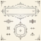 Ornamental vintage rectangular border frames — Stock Vector