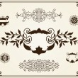 Stock Vector: Ornament design elements on parchment