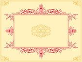 Karmaşık kaligrafi çerçeve tasarım öğesi — Stok Vektör