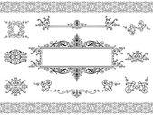 Vintage ornament design elements — Stock Vector