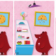 Childrens spot the difference puzzle of a bear — Stock Vector