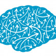 Brain with multidirectional arrows — Vector de stock #34095487