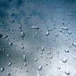 Stock Photo: Glass with drops of condensate