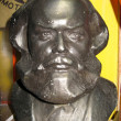 Karl Marx bronze bust - Stock Photo