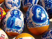 Nice Easter eggs with images — Stock Photo