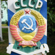 Frontier mark of frontier USSR — Stock Photo