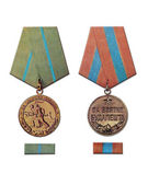 The medals for defense of Odessa and a capture of Budapest — Stock Photo