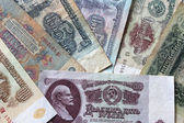 Background of the Soviet roubles — Stock Photo