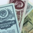 Stock Photo: Savings-bank book of bank of USSR and Soviet roubles