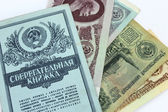 Savings-bank book of USSR and the Soviet roubles — Photo