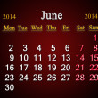 Calendar for the June of 2014 — Stock Photo