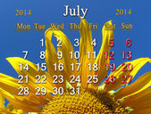 Calendar for the July of 2014 — Stock Photo