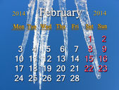 Calendar for the Fabruary of 2014 — Stock Photo