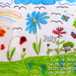 Stock Photo: Calendar for July 2014 year