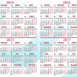 Usual calendar for 2014 - 2017 years — Stock Photo
