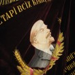 Soviet velvet flag with image of Lenin — Stock Photo