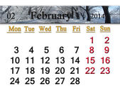 Calendar for the February of 2014 — Stock Photo