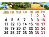 Calendar for the August of 2014 year with apples — Zdjęcie stockowe