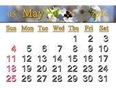2014 年の 5 月のカレンダー — ストック写真