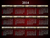 Beautiful claret calendar for 2014 year in Spanish — Stock Photo