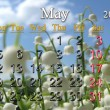 Calendar for May of 2014 year with lily of the valley — Stock Photo
