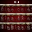 Beautiful claret calendar for 2014 year in Russian — Stockfoto