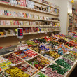 Different confectionery in the shop — Stock Photo