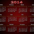 Stock Photo: Beautiful claret calendar for 2014 year