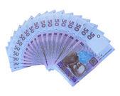 Ukrainian money value of 50 grivnas — Stock Photo