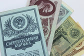 Bank book of bank of the USSR and the Soviet roubles — Stock Photo