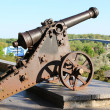 Old cannon in park of Chernigov — Stock Photo