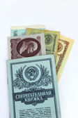 Book of bank of the USSR and the Soviet roubles — Stock Photo
