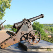 Old cannons in park of Chernigov town — Stock Photo