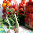 Tomatos in jars prepared for preservation — Stock Photo #37394527