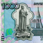 Russian banknotes — Foto de Stock