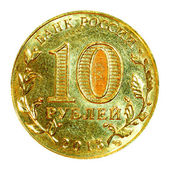 10 Russian rubles — Stock Photo