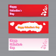 Vector Happy valentines day banner set — Stock Vector
