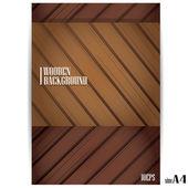 Vector wooden background for design. — Vettoriale Stock