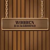 Vector wooden background for design. — Stock Vector