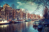 Amsterdam Street — Stock Photo