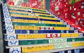 Staircase Selaron — Stock Photo